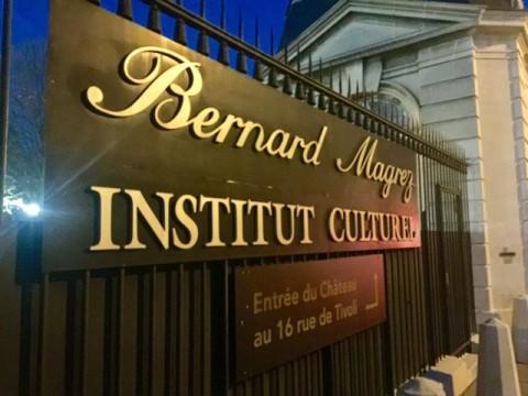 """Chic Events à l'institut Culturel Bernard Magrez    """" Audi sport """""""